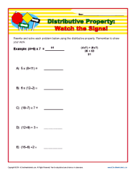 Distributive Property: Watch the Signs | 6th 7th Grade WorksheetsMath Worksheets