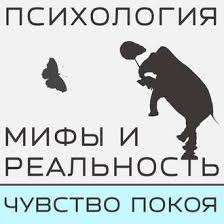 <b>Александра Копецкая</b> (<b>Иванова</b>), Аудиокнига <b>Хроника</b> проекта ...