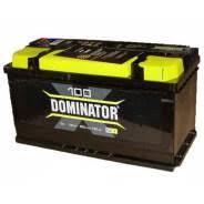 Аккумуляторы <b>Dominator</b> в Томске. Купить автомобильный ...