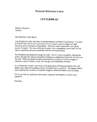 personal reference letter format recommendation letter for a personal reference letter format recommendation letter for a intended for how to write a reference letter for a friend