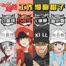 <b>Hataraku Saibou</b> Cells at Work Baseball <b>Cap</b> Cosplay <b>Anime</b> Sun ...