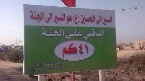 تشيع عربي وفارسي! images?q=tbn:ANd9GcRljtgzaWaabgyge5N0qwEJtKFW2m2lBXdv9vBHohDxy4mRmfsXCQ