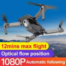 【Prompt shipping】【On Sale】<b>S8</b> mini <b>folding drone</b> high ...