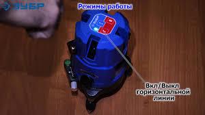 """Нивелир лазерный """"Крест-55"""", ТМ """"<b>ЗУБР</b>"""" серия ..."""
