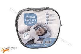 Аскона - <b>Подушка</b> Mam Agu детская (для новорожденного ...