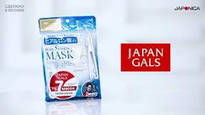 "<b>Маска JAPAN GALS</b> для лица "" Pure 5 Essential "" с гиалуроновой ..."