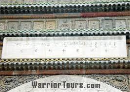 Hohhot Five <b>Pagoda Temple</b> (Wuta Si), Wanbu Huayanjing <b>Pagoda</b> ...