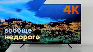 <b>TCL</b> L43P6US: 43-дюймовый 4K-<b>телевизор</b> с поддержкой HDR 10