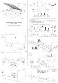 Инструкция по <b>сборке</b> кровати Bella с <b>подъемным механизмом</b>.pdf