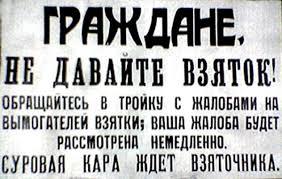 В Харькове, при получении взятки за выдачу сертификата качества, задержана чиновница - Цензор.НЕТ 2742