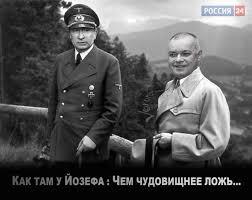 Россия не предоставила никаких доказательств ее обвинений в адрес Украины, - НАТО о провокации в Крыму - Цензор.НЕТ 6236