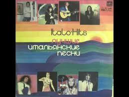 Лучшие итальянские песни 1982 года (сторона А) - YouTube