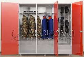 <b>Шкаф</b> сушильный СКС-<b>1</b> для <b>одежды</b>, обуви и спецодежды