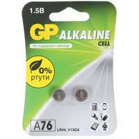 <b>Батарейки GP</b>: купить в интернет магазине DNS. <b>Батарейки GP</b> ...