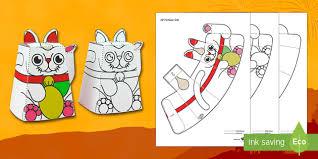 Simple <b>3D</b> Chinese <b>New</b> Year <b>Fortune Cat</b> Paper Craft - chinese ...