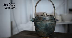<b>чайник</b> с верхней ручкой в магазине «белы мхи» на Ламбада ...