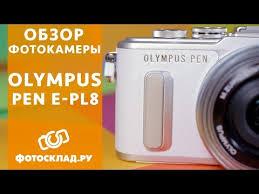 <b>OLYMPUS PEN E</b>-PL8 обзор от Фотосклад.ру - YouTube