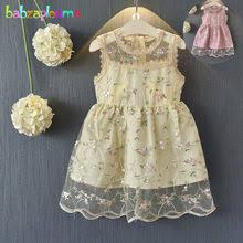 Shop 2018 <b>Korean Summer</b> Kids <b>Clothes Girls</b> - Great deals on ...