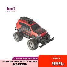 <b>Игрушки</b> на радиоуправлении, купить по цене от 325 руб в ...