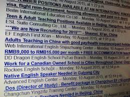 is your recruiter for teaching in legitimate 6 essential recruiter pic