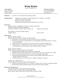 resume format for english teachers related post of resume format for english teachers