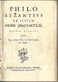athanasius kircher jamesgray the seven wonders of the world de septem orbis spectaculis