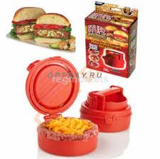 <b>Прессы</b> для котлет для <b>гамбургера</b> в Астрахани 🥇