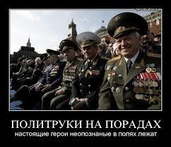 Российские спецслужбы на Львовщине работают в двух направлениях, - губернатор области Синютка - Цензор.НЕТ 4396