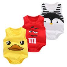 <b>baby boy summer</b> vest