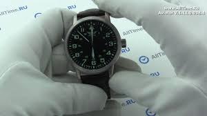 Обзор. <b>Мужские</b> наручные <b>часы Aviator V</b>.1.11.0.038.4 - YouTube
