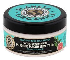 Купить <b>масло для тела бразильское</b> для похудения brazilian rose ...