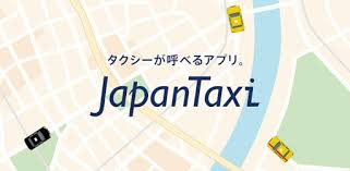 JapanTaxi - Apps on Google Play