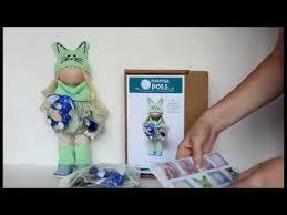<b>Набор для</b> шитья куклы <b>Кики</b> - YouTube