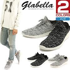 Glabella glabella men sneakers shoes fried food <b>knit</b> sneakers <b>low</b> ...