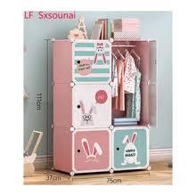 <b>Детские</b> гардеробы с бесплатной доставкой в Детская мебель ...
