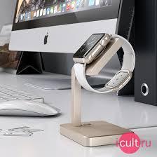<b>Док</b>-<b>станция Satechi Aluminum</b> Charging Stand Gold для <b>Apple</b> ...