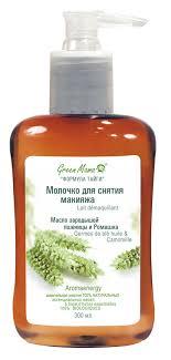 "Молочко косметическое <b>Green Mama</b> для снятия макияжа ""Масло ..."