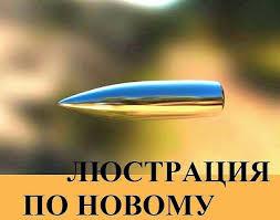 Руководитель отдела контрразведки СБУ в Запорожской области задержан за взяточничество, - ГПУ - Цензор.НЕТ 3026