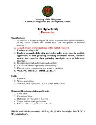 job opportunity up cids center for integrative and development job opportunity