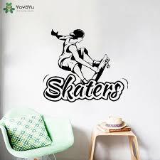 <b>YOYOYU</b> Wall Decal Extreme Sport Skaters <b>Vinyl</b> Wall Stickers <b>Art</b> ...