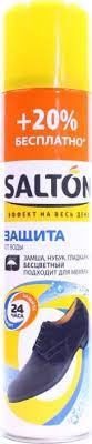 """Средство для защиты от воды """"<b>Salton</b>"""" для гладкой кожи, замши ..."""