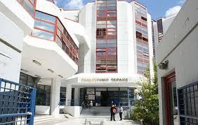 Αποτέλεσμα εικόνας για Ίδρυση Τμήματος Τουριστικών Σπουδών στο Πανεπιστήμιο Πειραιώς και Τμήματος Οικονομικής και Διοίκησης Τουρισμού στο Πανεπιστήμιο Αιγαίου