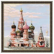 Риолис Набор для вышивания крестом <b>Москва</b>. <b>Собор Василия</b> ...