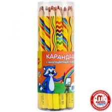 <b>Карандаши</b>
