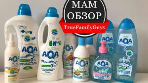 МамОбзор : <b>Детская косметика</b> и бытовая химия <b>Aqa</b> Baby ...