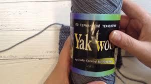 Первые впечатления от <b>пряжи Yak</b> Wool / як вул - YouTube