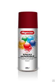 <b>Краска</b> акриловая в баллончике вишневая MagicLine, цена в ...