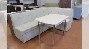 """<b>Кухонный</b> диван """"<b>Люкс</b> 3"""" + <b>стол обеденный</b> купить в Омске ..."""