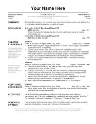 Example Skills Resume  hier ein beispiel f  r einen    skills     happytom co