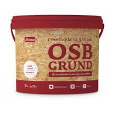 <b>Грунт</b>-<b>краска</b> для ориентированно-стружечных плит <b>Holzer OSB</b> ...